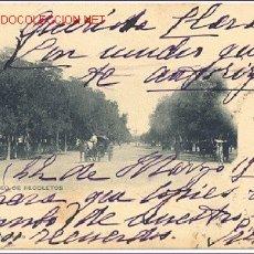 Postales: TARJETA POSTAL DE MADRID PASEO DE RECOLETOS 374 HAUSER Y MENET. Lote 7005044