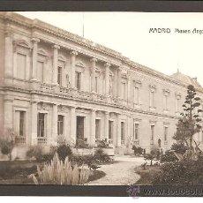 Postales: POSTAL FOTOGRÁFICA DE MADRID. MUSEO ARQUEOLÓGICO. FOTOTIPIA THOMAS. Lote 27330878