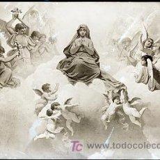 Postales: CLICHE ORIGINAL - MADRID, NEGATIVO EN CRISTAL- EDICIONES ARRIBAS. Lote 10123403