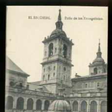 Postales: EL ESCORIAL, PATIO DE LOS EVANGELISTAS ( MONASTERIO, IGLESIA ) SIN CIRCULAR. Lote 10553939