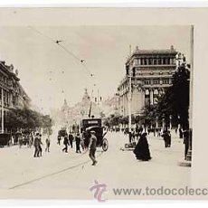 Postales: POSTAL FOTOGRAFICA MADRID CALLE ALCALA AND BANK OF SPAIN TO THE RIGHT. HISPANIC SOCIETY OF AMERICA.. Lote 21047562