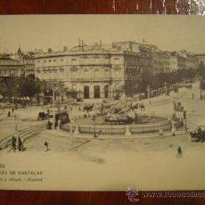 Postales: MADRID - PLAZA DE CATELAR. Lote 10910620