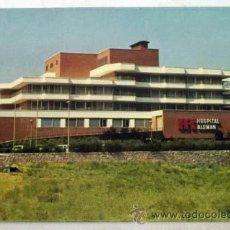 Postales: POSTAL MADRID HOSPITAL ALEMÁN MIRASIERRA ACTUAL CLÍNICA RUBER 1970. Lote 21532333
