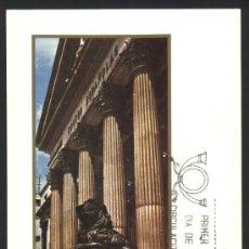 Cartoline: S-1366- TARJETA POSTAL MAXIMA CONGRESO DE LOS DIPUTADOS. Lote 20731041