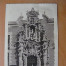 Postales: POSTAL DE MADRID. Lote 12600931