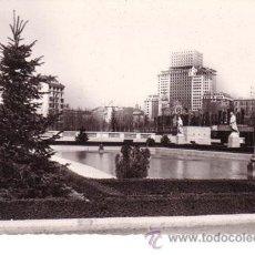 Postales: Nº 6803 POSTAL MADRID JARDINES DE PALACIO. Lote 25330470