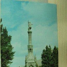 Postales: + MADRID, PLAZA DE COLON, ANTIGUA POSTAL, SIN USAR. Lote 12813896