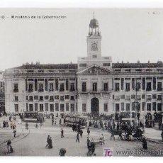 Postales: TARJETA POSTAL DE MADRID Nº 212. MINISTERIO DE LA GOBERNACION. T.G. MADRID. Lote 13081191