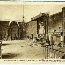 Postales: POSTAL SAN LORENZO DEL ESCORIAL HABITACIONES DE FELIPE II SALON DEL TRONO. Lote 13409442