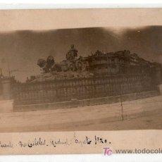 Postales: TARJETA POSTAL FOTOGRAFICA DE MADRID. FUENTE DE CIBELES. Lote 17152120