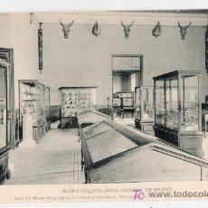 Postales: TARJETA POSTAL DE MADRID. MUSEO ARQUEOLOGICO NACIONAL. FOTOTIPIA HAUSER Y MENET. Lote 13892523