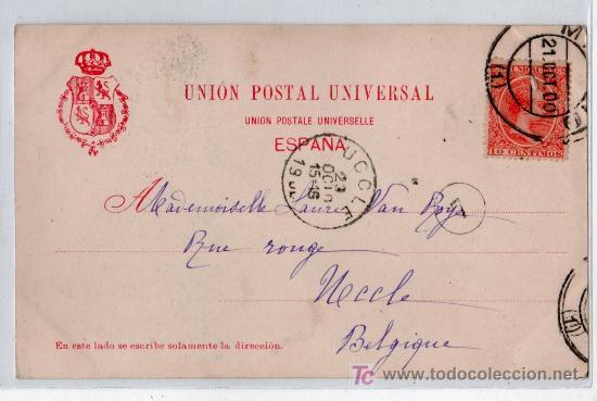 Postales: TARJETA POSTAL DE MADRID. MUSEO DEL PRADO. 88 HAUSER Y MENET.VER FOTO REVERSO - Foto 2 - 24530401