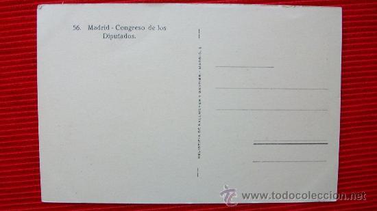 Postales: MADRID - Foto 2 - 14035247