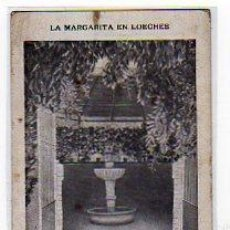 Cartes Postales: MADRID. LA MARGARITA DE LOECHES. Nº1. BALNEARIO: FUENTE DE AGUA MINERAL EN EL PATIO CENTRAL. LAXANTE. Lote 14662746