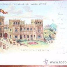 Postales: POSTAL EXPOSITION UNIVERSELLE DE PARIS. CIRCULADA EL 5 SEPTIEMBRE 1900 CON SELLO. Lote 20343695