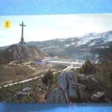 Postales: POSTAL SANTA CRUZ DEL VALLE DE LOS CAIDOS ED. PATRIMONIO NACIONAL NO CIRCULADA. Lote 15566309