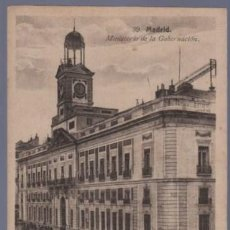 Postales: TARJETA POSTAL ANTIGUA DE MADRID. MINISTERIO DE LA GOBERNACION. Nº 39. MARGARA.. Lote 16106008