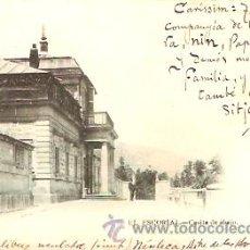 Postales: POSTAL EL ESCORIAL CASITA DE ABAJO. Lote 16533964