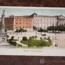 Postales: UNIÓN POSTAL UNIVERSAL.Nº 7046, MADRID-PLAZA DE COLÓN.SIN CIRCULAR. Lote 27116529