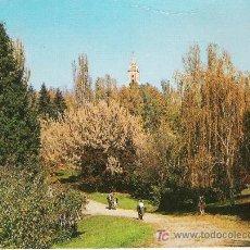Postales: MADRID - PARQUE DEL OESTE - ARRIBAS Nº 2.074 -. Lote 17330572