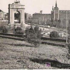 Postales: ARCO DE LA VICTORIA - AÑO 1960 -. Lote 17330693