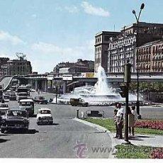 Postales: MADRID. PLAZA DE CARLOS V. ED. J.L. GALLEGOS. AÑO 1967. SIN CIRCULAR. Lote 271558143