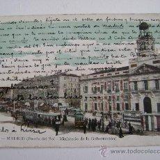 Postales: MADRID.PUERTA DEL SOL .MINISTERIO DE LA GOBERNACION.01161. Lote 17305214