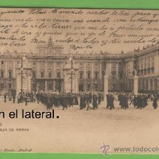 Postales: POSTAL DE MADRID Nº371 PLAZA DE ARMAS. Lote 18311289