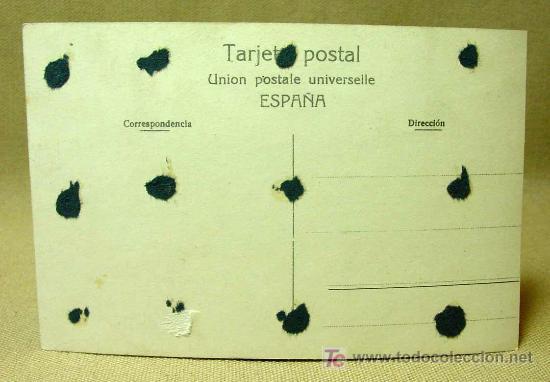 Postales: POSTAL, MADRID, PALACIO DE CRISTAL, A: 909, MEDIDAS: 13.5 X 9 CM. - Foto 2 - 19139699