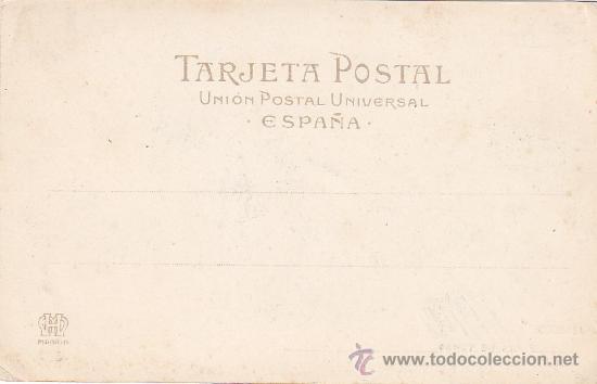 Postales: PLAZA DE TOROS DE MADRID: POSTAL DE HAUSER Y MENET NUMERO 23 REVERSO SIN DIVIDIR. NO CIRCULADA. - Foto 2 - 22452935