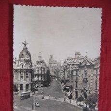 Postales: MADRID - CALLE DE ALCALA Y AVENIDA JOSE ANTONIO. Lote 19993980