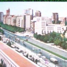 Postales: MADRID-AVENIDA DEL GENERALISIMO-AÑOS 70-. Lote 20600538