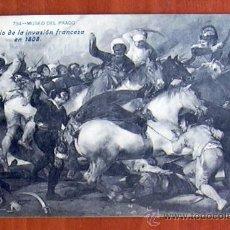 Postales: MADRID - MUSEO DEL PRADO - EPISODIO DE LA INVASIÓN FRANCESA EN 1808. Lote 20333619