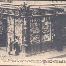 Postales: MADRID.- PLAZA DE ANGEL. Lote 20466250