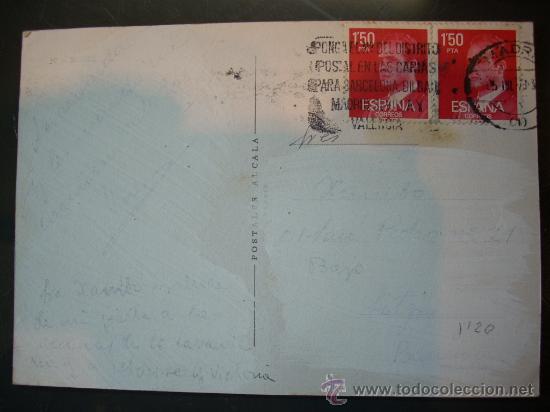 Postales: 4588 ESPAÑA SPAIN ESPAGNE MADRID POSTCARD AÑOS 60/70 CIRCULADA - TENGO MAS POSTALES - Foto 2 - 20783752