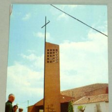 Cartes Postales: POSTAL EL ALAMO IGLESIA PARROQUIAL SANTIAGO APÓSTOL AÑOS 80 MADRID. Lote 21120335