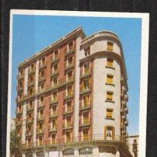 Postales: HOTEL VILLA MEDICI. PLAZA VILLA MADRID, 3. BARCELONA. Lote 22019939