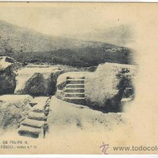Postales: ESCORIAL - SILLA DE FELIPE II. Lote 22561445