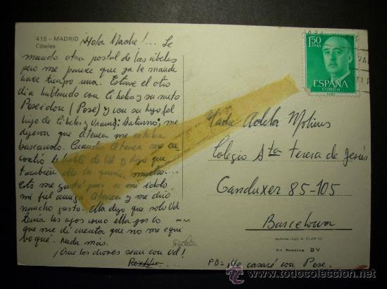 Postales: 6321 ESPAÑA SPAIN ESPAGNE MADRID CIBELES POSTCARD AÑOS 60 CIRCULADA - TENGO MAS POSTALES - Foto 2 - 22650030