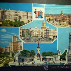 Postales: 6323 ESPAÑA SPAIN ESPAGNE MADRID POSTCARD AÑOS 60 CIRCULADA - TENGO MAS POSTALES. Lote 22650107