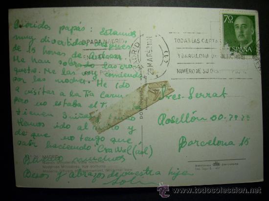 Postales: 6388 ESPAÑA SPAIN ESPAGNE MADRID NUEVOS MINISTERIOS POSTCARD AÑOS 60 CIRCULADA - TENGO MAS POSTALES - Foto 2 - 22665854