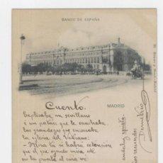 Postales: MADRID. BANCO DE ESPAÑA. UNIÓN POSTAL UNIVERSAL. FOTOGRAFÍA DE HAUSER Y MENET. Lote 25995517