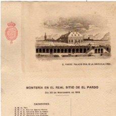Postales: PARDO MADRID. MONTERIA EN EL REAL SITIO. 20 NOVI. 1915 EL REY EL SULTAN ABD EL HAFID INFANTE ALFONSO. Lote 23108862