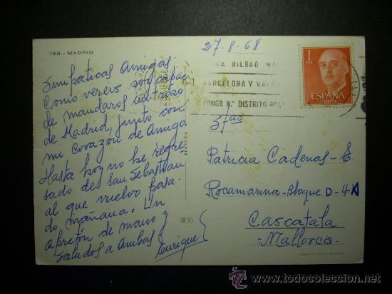 Postales: 8269 ESPAÑA SPAIN ESPAGNE MADRID POSTCARD AÑOS 60 CIRCULADA - TENGO MAS POSTALES - Foto 2 - 23798203