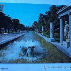 Postales: MADRID 1984, PASEO DE RECOLETOS, PROMENADE, DOMINGUEZ N° 129. Lote 25756161