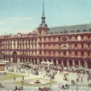 Postales: MADRID.PLAZA MAYOR CON TRANVIAS.MAS COLECCIONISMO EN RASTRILLOPORTOBELLO. Lote 24453334