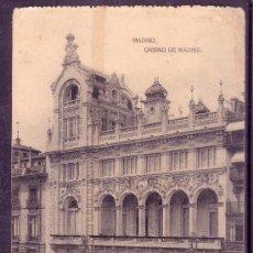 Postales: MADRID - CASINO DE MADRID. Lote 25288644