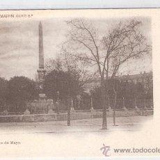 Postales: MADRID - 3 - EL DOS DE MAYO -COLECCION MARIN SERIE 5ª- FOT. LAURENT - (5504). Lote 25282511