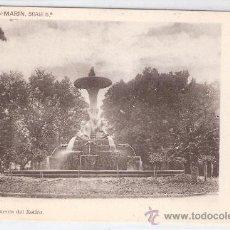 Postales: MADRID - 1 - UNA FUENTE DEL RETIRO -COLECCION MARIN SERIE 5ª- FOT. LAURENT - (5506). Lote 25282577