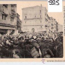 Postales: MADRID- XXII CONGRESO EUCARISTICO INTERNACIONAL-2- COL EL CORREO ESPAÑOL- FOT. LACOSTE-(5515). Lote 25282816